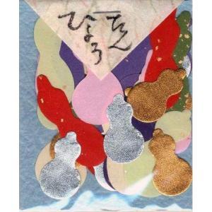 貼り絵 ひょうたん 32|sakura-cer