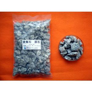 麦飯石 [美濃白川産]1000g/10-30mm|sakura-cer|11