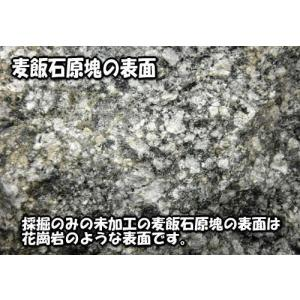 麦飯石 [美濃白川産]1000g/10-30mm|sakura-cer|07