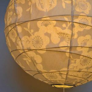 和紙照明 2灯ペンダントライト 透かし梅 直径45cm|sakura-cer