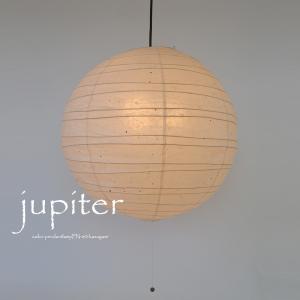 和紙照明 大型和紙照明丸型ペンダントライト jupiter(直径60cm・粕紙2灯タイプ)|sakura-cer