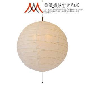 和紙照明 丸型ペンダントライト 美濃和紙(直径37cm・1灯タイプ)|sakura-cer