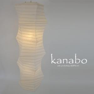和紙照明  大型和風照明 吹き抜け用ペンダントライト 揉み紙|sakura-cer