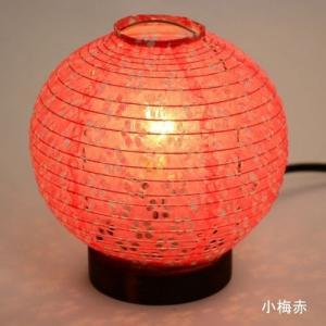 和紙照明 丸型ミニスタンドライト 小梅赤|sakura-cer