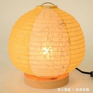 和紙照明 スタンドライト ツインカラー 可愛いお花入り 落水雲龍X麻葉菜種|sakura-cer