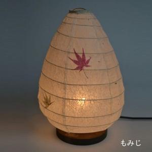 和紙照明 卵型スタンドライト 美濃美術工芸紙 もみじ|sakura-cer