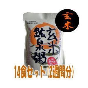 玄米鉱泉粥(小坂温泉郷温泉粥) 14食セット|sakura-cer