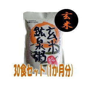 玄米鉱泉粥(小坂温泉郷温泉粥) 30食セット|sakura-cer