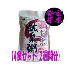発芽玄米鉱泉粥(小坂温泉郷温泉粥) 14食セット|sakura-cer