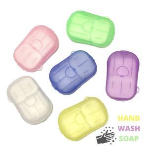紙せっけん ペーパーソープ 20枚入り 携帯用石鹸 お出掛け 手洗い 感染症予防 おしゃれ 軽量 ウ...