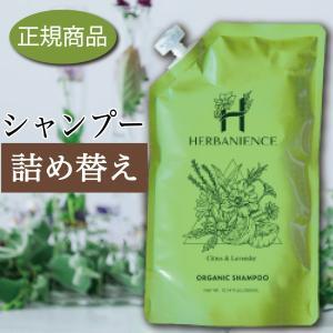 名称:シャンプー 内容量:300ml(約2ヶ月分) 特徴:天然由来成分100%使用(植物系界面活性剤...