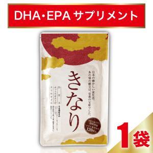 きなり さくらの森 DHA EPA オメガ3サプリメント|sakura-forest