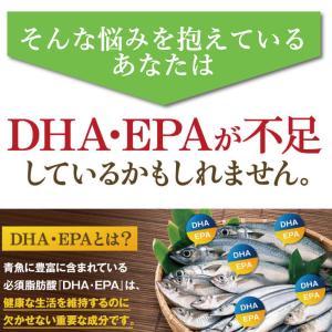 きなり さくらの森 DHA EPA オメガ3サプリメント|sakura-forest|04