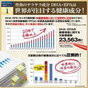 きなり さくらの森 DHA EPA オメガ3サプリメント|sakura-forest|05