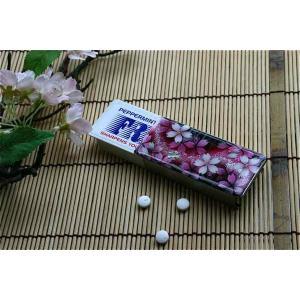 【桜色】FRISKケース「宇」 匠の技!桜色限定フリスクケース!職人の手作り!和柄オリジナル商品です!2商品購入で送料無料!|sakura-iro