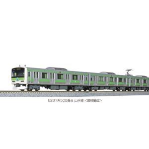 KATO(N) E231系500番台 山手線 最終編成 11両セット カトー10-1618 2020...
