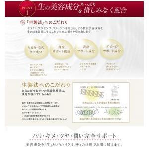 バランローズ 生エッセンスローション 120ml|sakura-place|05