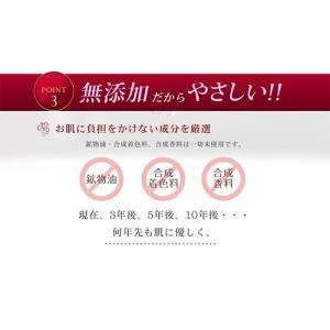 バランローズ 生エッセンスローション 120ml|sakura-place|08