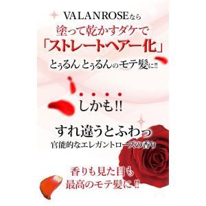 VALANROSE  ヘアエッセンスオイル(バランローズ 洗い流さないトリートメント ヘアオイル)|sakura-place|09