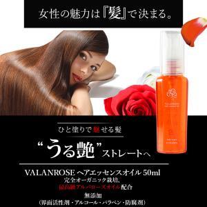 VALANROSE  ヘアエッセンスオイル(バランローズ 洗い流さないトリートメント ヘアオイル)|sakura-place|10