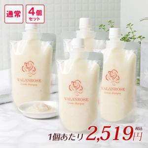 シャンプー バランローズ クリームシャンプー:2個×2セット VALANROSE Cream sha...