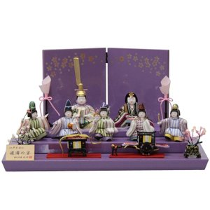 雛人形 木目込み 七人揃 平飾り 遊園の宴 225 3mk42 柿沼東光 紫のお雛様
