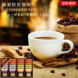 コーヒーがある、至福のひととき。 高品質なコーヒー豆と独自製法酵素焙煎によりそれぞれのコーヒーの特性...