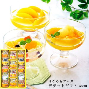 フルーツ本来の甘さが詰まってます。 みんな大好きフルーツいっぱいデザートタイム♪  【商品内容】 朝...