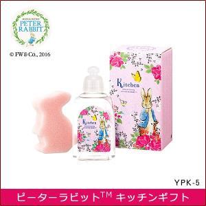 洗剤 500円 プチギフト 7%OFF|ピーターラビットTM...
