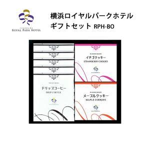 横浜ロイヤルパークホテルは、みなとみらいのシンボルとして、横浜ランドマークタワーの最上部に位置し、空...