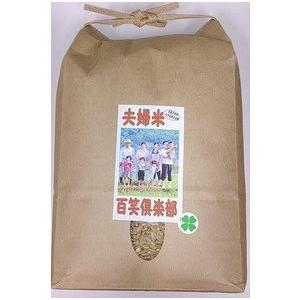 完全無農薬玄米 夫婦米 2kg 福岡県久留米産 品種 ヒノヒカリ |sakura891