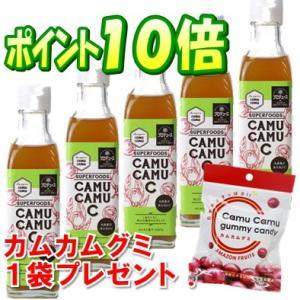 アマゾンカムカム カムカム果汁100% 200g×5本セット カムカムグミ(乳酸菌配合)1袋プレゼント 送料無料|sakura891