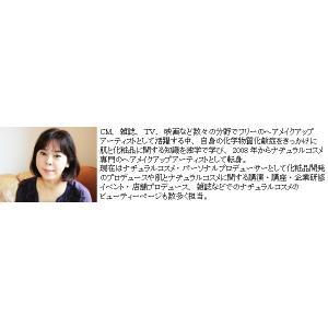 バブーボーテ babu- フィニッシングクリアパウダー・コンパクトセット パフ付き|sakura891|03