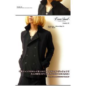 シンプルなデザインで着まわし抜群!キレイ目シルエットナポレオンジャケット!|sakurafullmoon