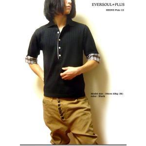 日本製で高品質!異素材切替のキレイ目トタンテレコ7分袖ポロシャツ!|sakurafullmoon