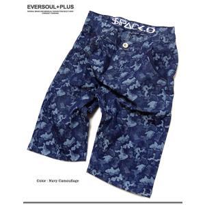 この夏ヘビロテ確定のショートパンツが登場!爽やかなブルー系カモフラ迷彩柄のハーフパンツ! sakurafullmoon