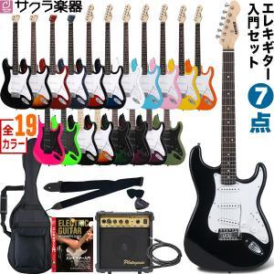【今だけ教則DVD付き!】エレキギター 初心者セット 7点 ST-16(発送区分:大型) sakuragakki