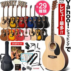 【今だけ教則DVD付き!】アコースティックギター初心者セット 16点入門セット W-15/F-15(大型)