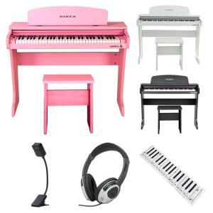 SAMICK ミニデジタルピアノ 61鍵盤 61KID-O2 (便利な3点セット付き) 【61KIDO2 HP170 KDC01 KML01】【発送区分:大型】|sakuragakki