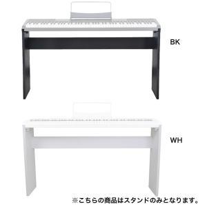 Artesia PA-88W/PE-88/PERFORMER専用 純正木製スタンド ST-1 【電子ピアノ デジタルピアノアーティシア】【発送区分:大型】|sakuragakki