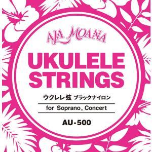 ウクレレ弦 Ala Moana AU-500 (ゆうパケット対応)|sakuragakki