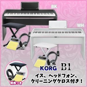 KORG コルグ デジタルピアノ B1 [専用スタンド・イス・ヘッドフォン・クロス付き]【電子ピアノ】(発送区分:大型)【沖縄・離島へは追加送料が発生します】|sakuragakki