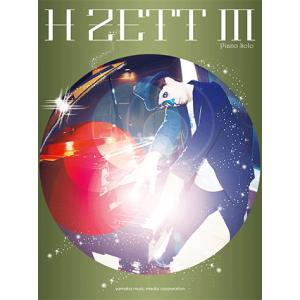 【書籍、楽譜 / ピアノスコア】ピアノソロ H ZETT M...