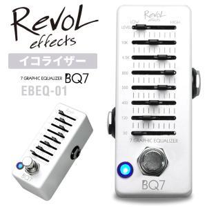 RevoL effects BQ7 (イコライザー) EBEQ-01【レヴォル レボル エフェクツ エフェクター EBEQ01】|sakuragakki