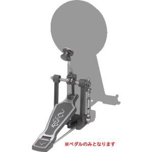 MEDELI 電子ドラム DD-502J / DD-504J / DD-512J 専用交換用バスドラムペダル DD5026JKPT|sakuragakki