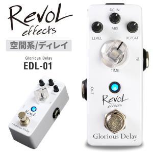 RevoL effects Glorious Delay (グロリアスディレイ) EDL-01【レボルエフェクツ エフェクター EDL01】 sakuragakki