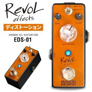 RevoL effects ORANGE OIL DISTORTION (オレンジオイルディストーション) EDS-01【レボルエフェクツ エフェクター EDS01】 sakuragakki