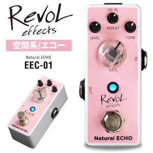 RevoL effects Natural ECHO (ナチュラルエコー) EEC-01【レボルエフェクツ エフェクター EEC01】 sakuragakki