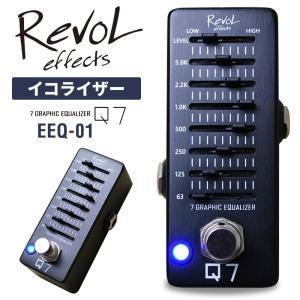 RevoL effects 7 GRAPHIC EQUALIZER (イコライザー) Q7 EEQ-01【レヴォル レボル エフェクツ エフェクター EEQ01】 sakuragakki
