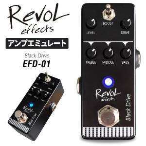 RevoL effects Black Drive (ブラックドライブ) EFD-01【レボルエフェクツ エフェクター EFD01】 sakuragakki